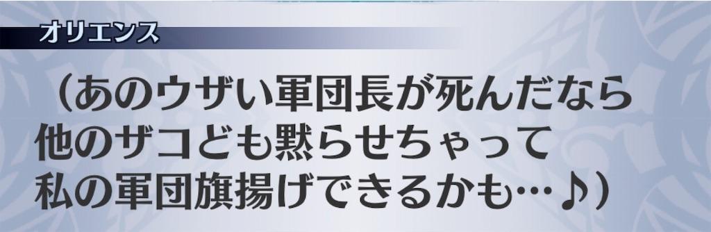 f:id:seisyuu:20191202130032j:plain