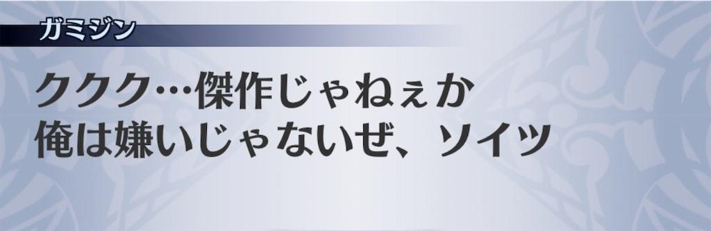 f:id:seisyuu:20191202130145j:plain