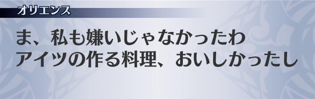 f:id:seisyuu:20191202130149j:plain
