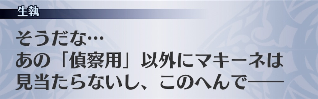 f:id:seisyuu:20191202130335j:plain
