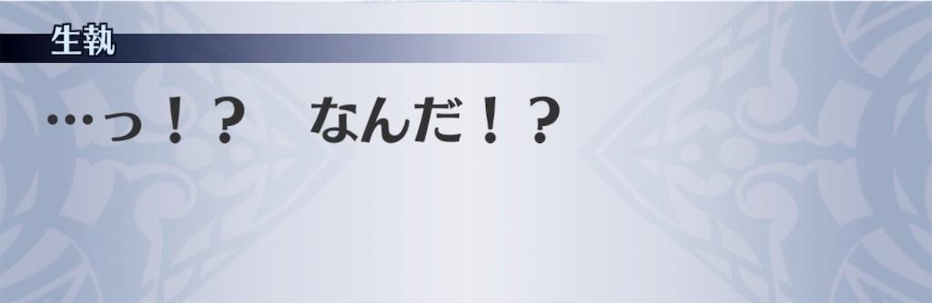 f:id:seisyuu:20191202130339j:plain