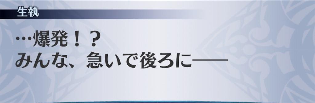 f:id:seisyuu:20191202130405j:plain