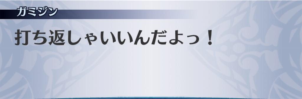 f:id:seisyuu:20191202131001j:plain