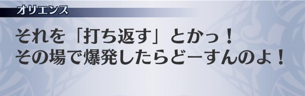 f:id:seisyuu:20191202131020j:plain