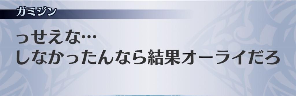f:id:seisyuu:20191202131024j:plain