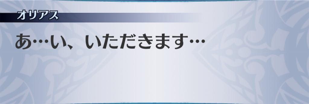 f:id:seisyuu:20191202131345j:plain