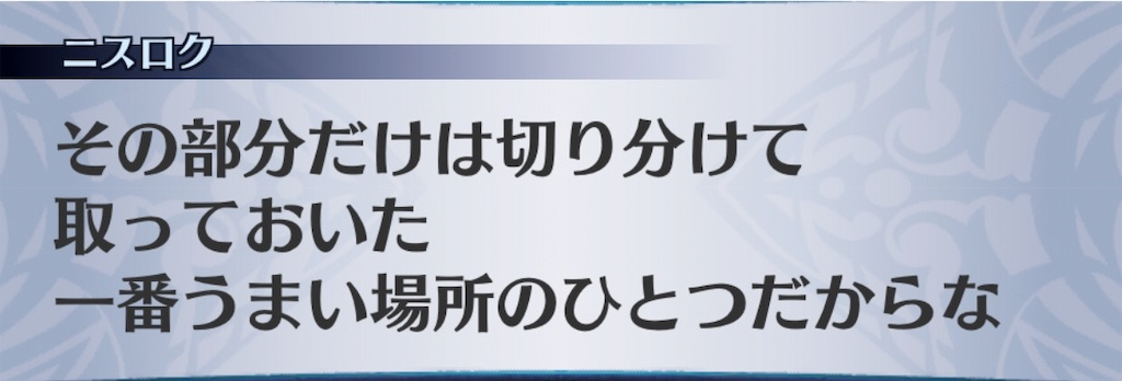 f:id:seisyuu:20191202131534j:plain