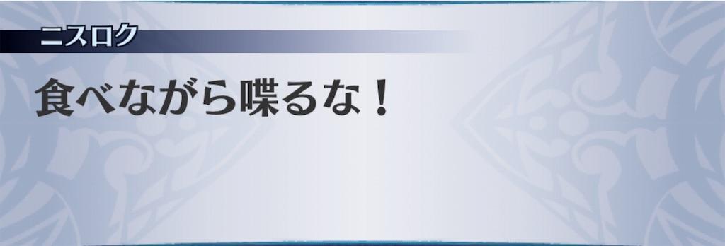 f:id:seisyuu:20191202131548j:plain