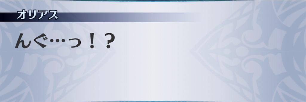 f:id:seisyuu:20191202131552j:plain