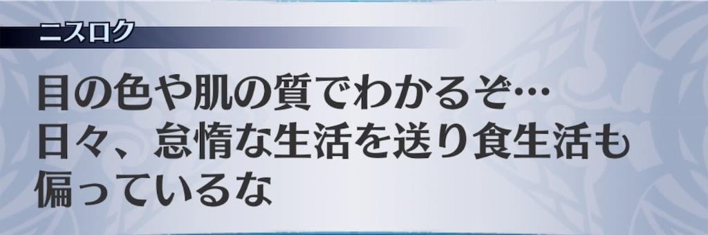 f:id:seisyuu:20191202131700j:plain