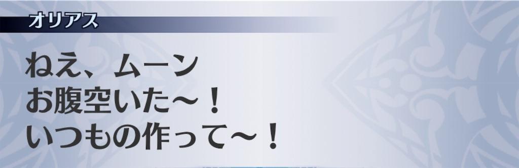 f:id:seisyuu:20191202131835j:plain