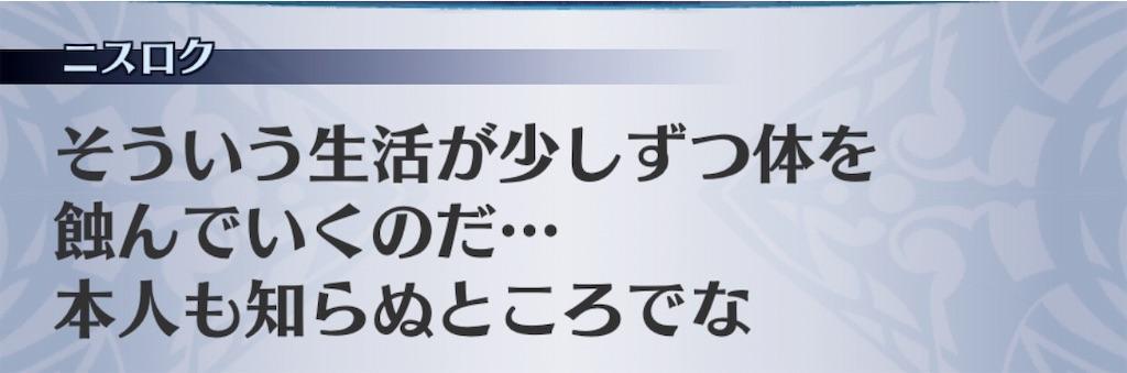 f:id:seisyuu:20191202132005j:plain