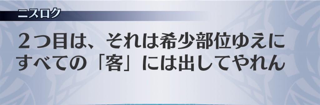 f:id:seisyuu:20191202132233j:plain