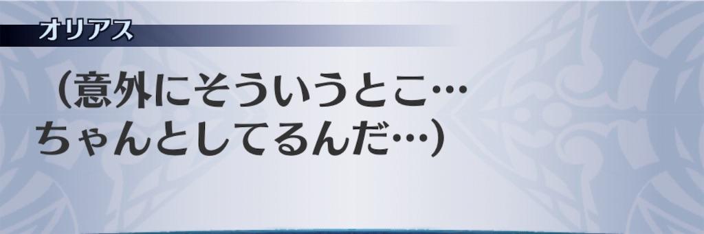 f:id:seisyuu:20191202132249j:plain