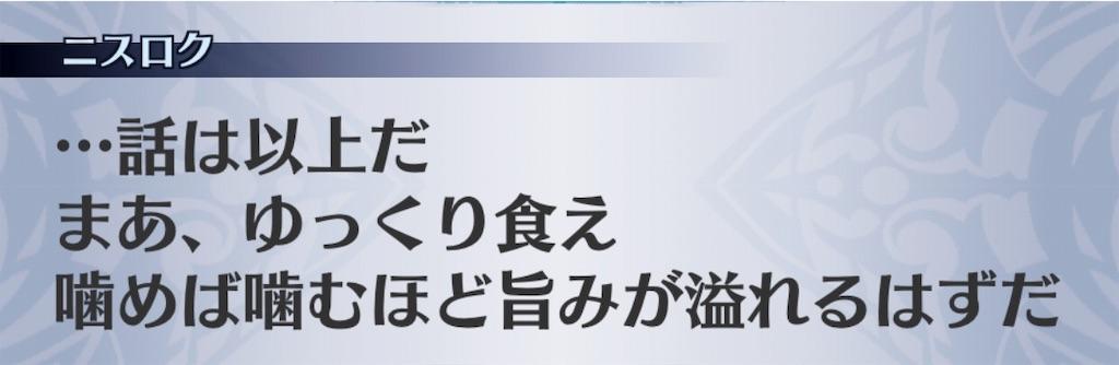 f:id:seisyuu:20191202132253j:plain