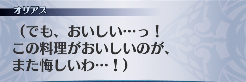 f:id:seisyuu:20191202132309j:plain