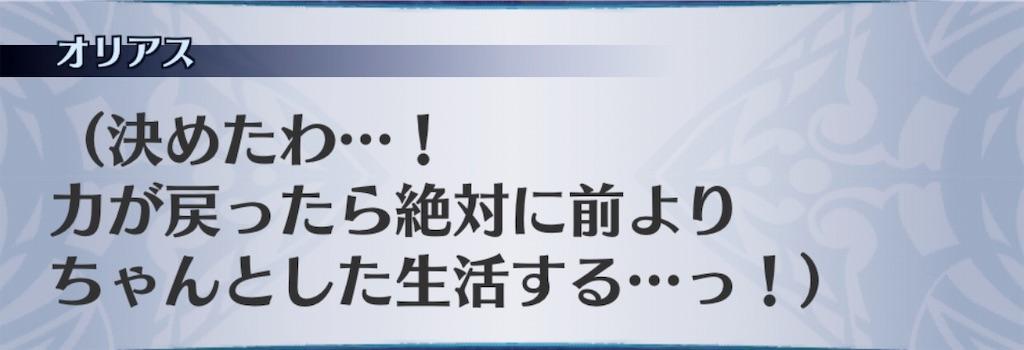 f:id:seisyuu:20191202132421j:plain