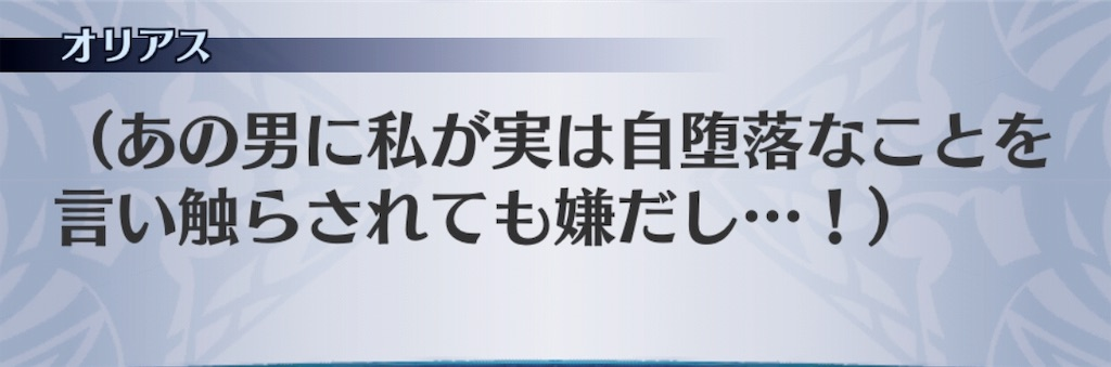 f:id:seisyuu:20191202132424j:plain