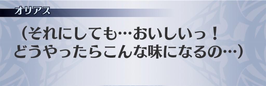 f:id:seisyuu:20191202132501j:plain