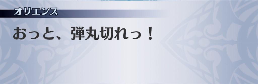 f:id:seisyuu:20191202132646j:plain
