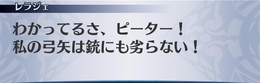 f:id:seisyuu:20191202132705j:plain