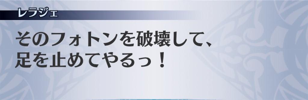 f:id:seisyuu:20191202132712j:plain