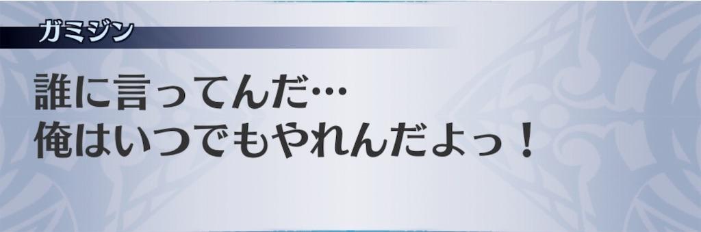 f:id:seisyuu:20191202132906j:plain
