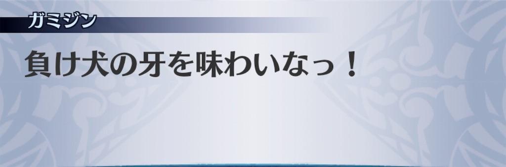 f:id:seisyuu:20191202132914j:plain