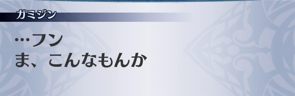 f:id:seisyuu:20191202132924j:plain