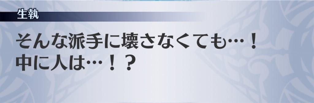 f:id:seisyuu:20191202132927j:plain