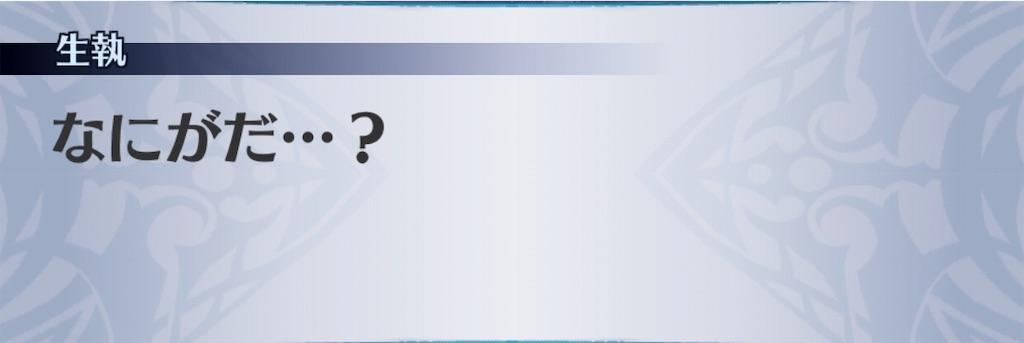 f:id:seisyuu:20191202133155j:plain