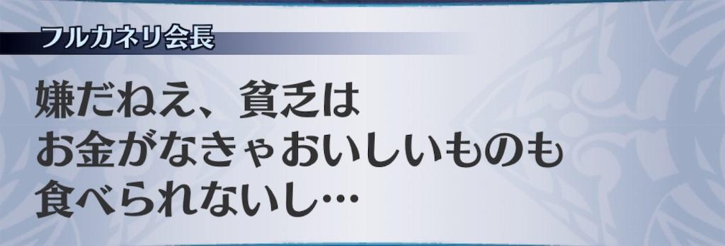 f:id:seisyuu:20191202133835j:plain
