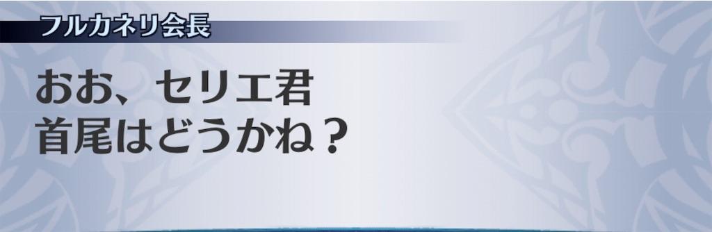 f:id:seisyuu:20191202133952j:plain