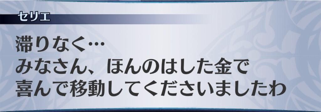 f:id:seisyuu:20191202133956j:plain