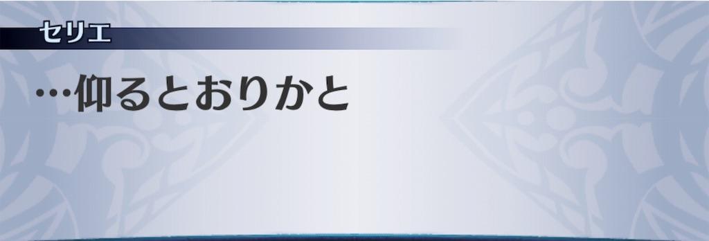 f:id:seisyuu:20191202134009j:plain