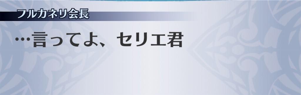 f:id:seisyuu:20191202134112j:plain