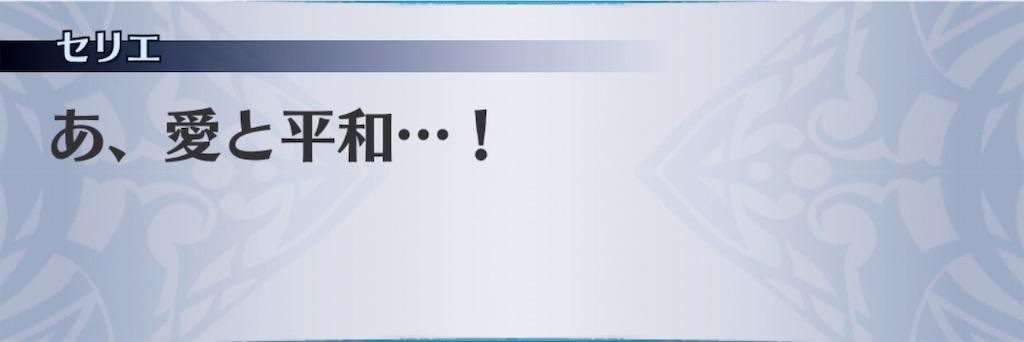 f:id:seisyuu:20191202134251j:plain