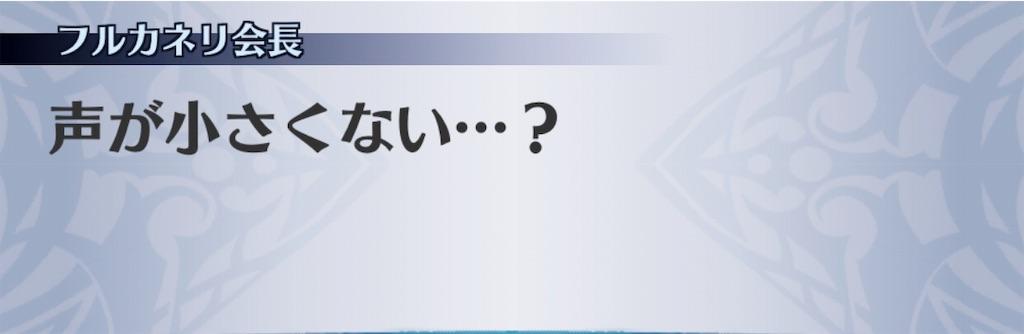 f:id:seisyuu:20191202134255j:plain