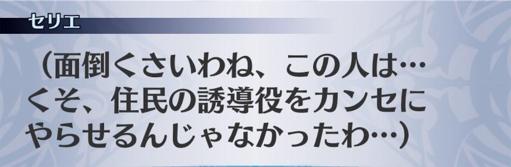 f:id:seisyuu:20191202134300j:plain