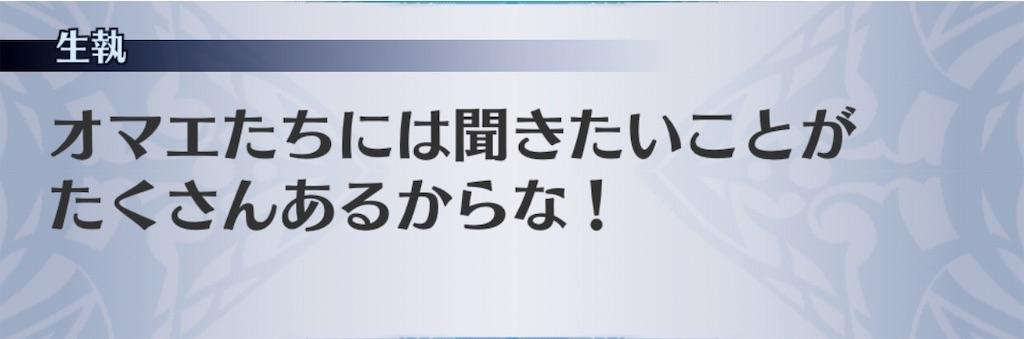 f:id:seisyuu:20191202134517j:plain