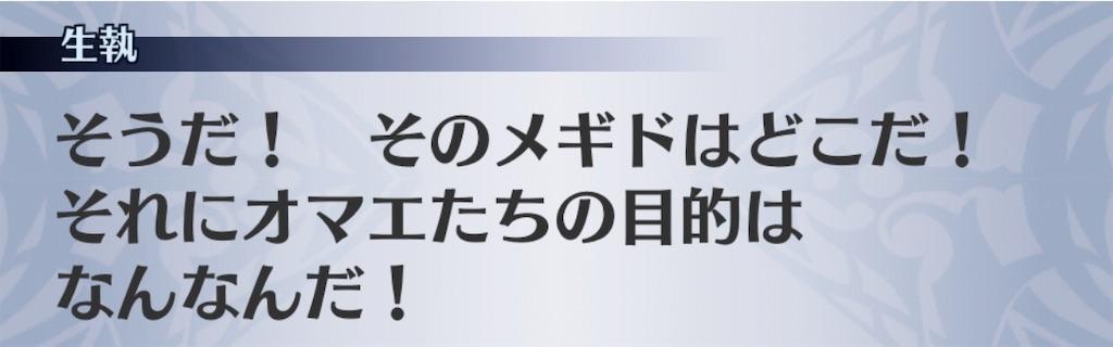 f:id:seisyuu:20191202134534j:plain