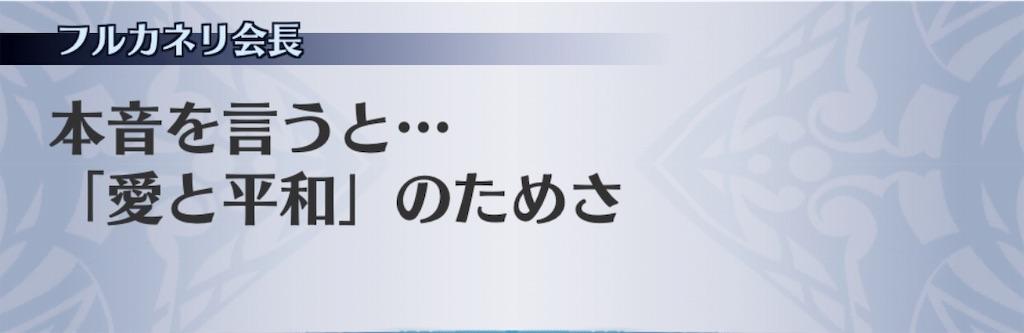 f:id:seisyuu:20191202134641j:plain
