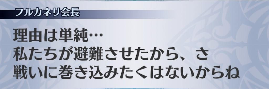 f:id:seisyuu:20191202134709j:plain