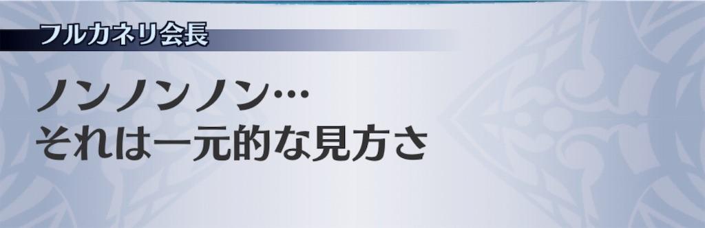 f:id:seisyuu:20191202134841j:plain