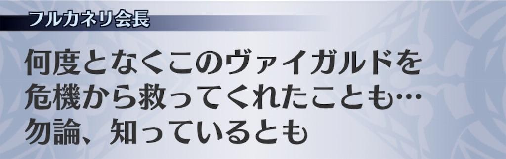 f:id:seisyuu:20191202135011j:plain