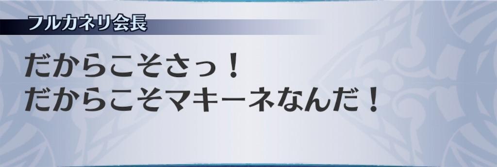 f:id:seisyuu:20191202135019j:plain