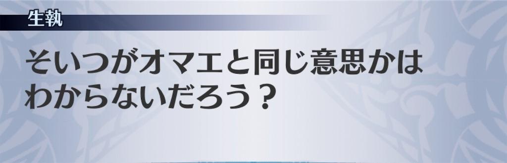 f:id:seisyuu:20191202135205j:plain