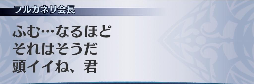 f:id:seisyuu:20191202135212j:plain