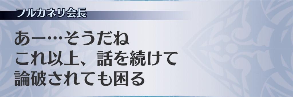f:id:seisyuu:20191202135222j:plain