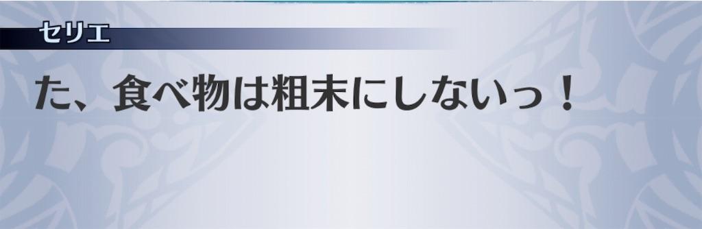 f:id:seisyuu:20191202135234j:plain